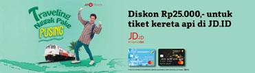 JD ID Train 25Ribu